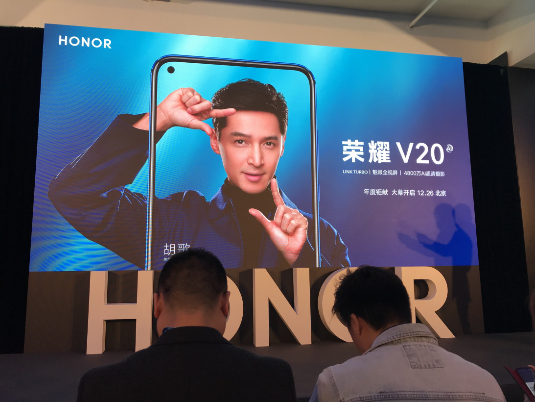 Honor's new 48-MegaPixel Phones
